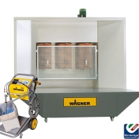 Wagner ID Spray Wall