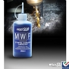Molyslip MWF Metal Working Fluid