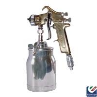 Golden Eagle Spray Gun - FREE FOOTBALL WITH EACH ORDER!